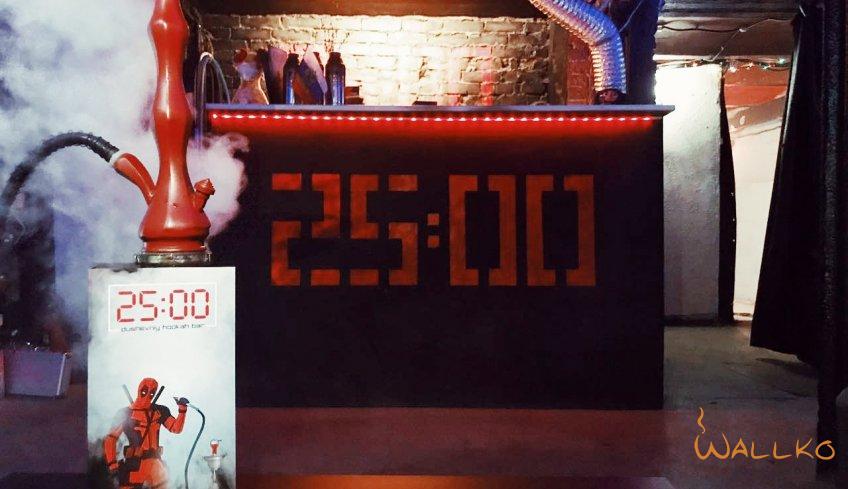 Кальянная 25:00 - Dushevniy hookah bar
