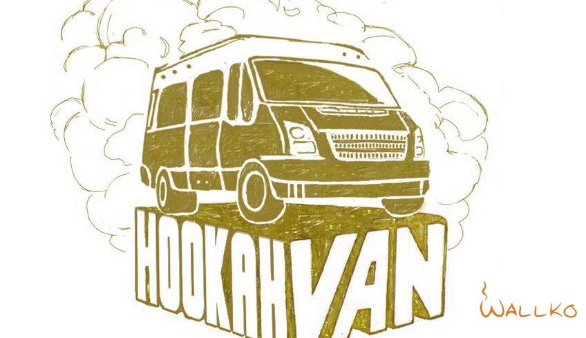 Кальянная Hookah Van