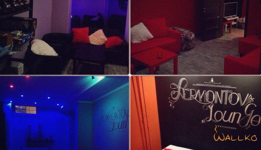 Кальянная Lermontov Lounge