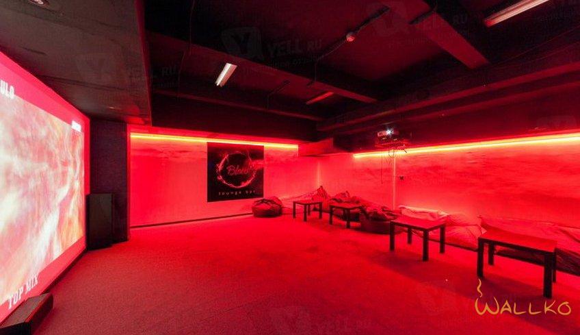 Блоу клуб москва латинские танцы в москве клуб