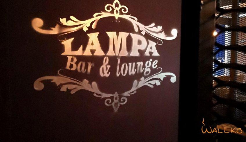 Кальянная Лампа Лаундж Кунцевская