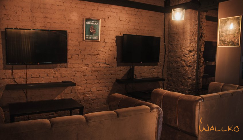 Кальянная Paradox Lounge