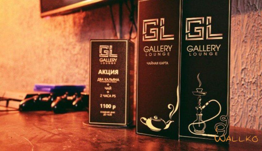Кальянная Gallery Lounge