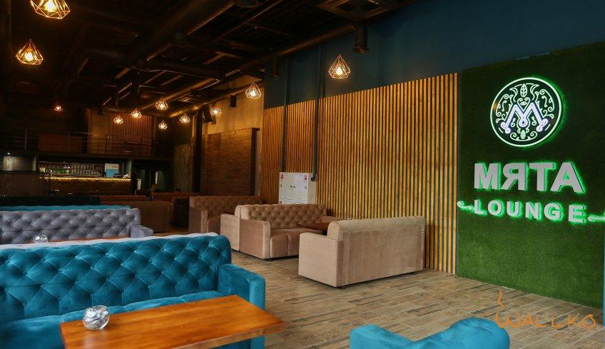 Кальянная Мята Lounge Набережная