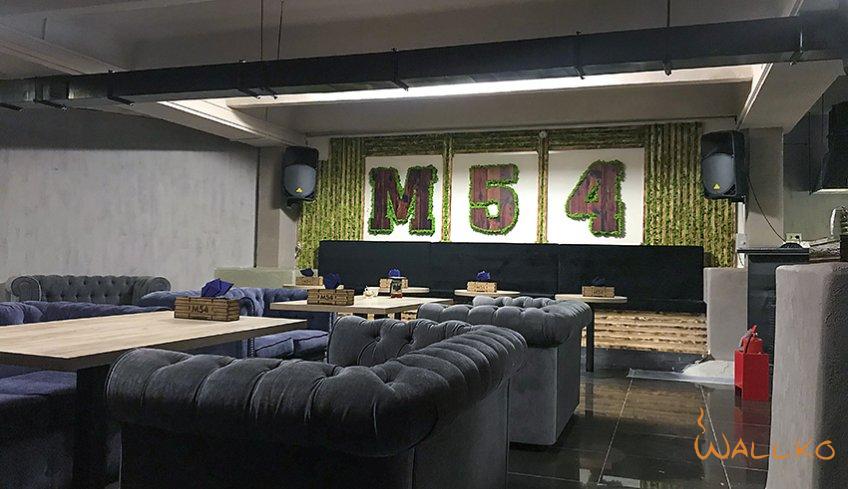 Кальянная M54 LOUNGE