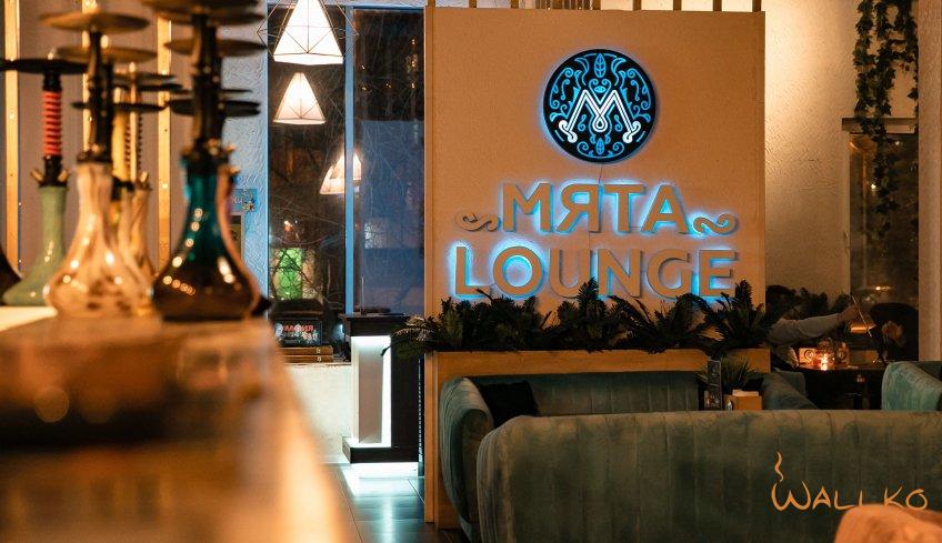 Кальянная Мята Lounge Лефортово