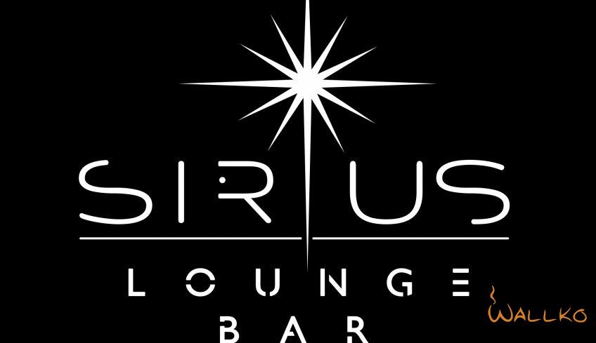 Кальянная Sirius