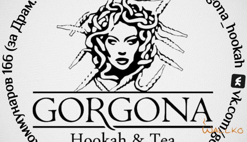 Кальянная Gorgona Hookah & Tea