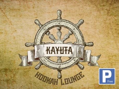 Кальянная Kayuta Hookah Lounge Мытищи
