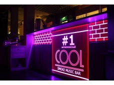 Кальянная COOL SMOKE MUSIC BAR