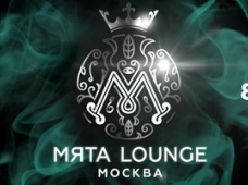 Кальянная Мята Lounge Пушкинская