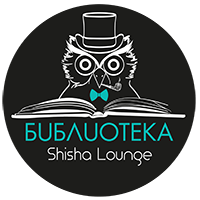 Кальянная Библиотека Shisha Lounge на Китай-Городе