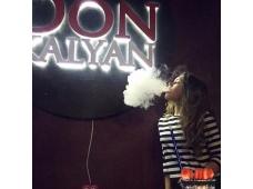 Кальянная DonKalyan