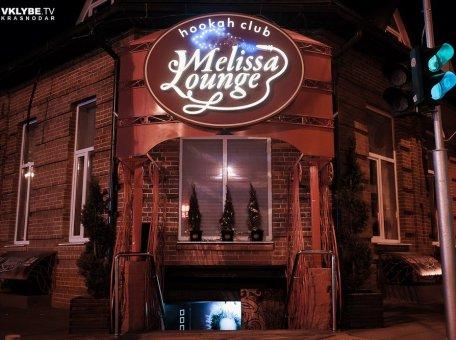 Кальянная Melissa Lounge