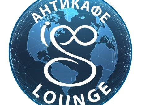 Кальянная Lounge-антикафе iGO