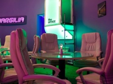 he OFFICE Nargilia Lounge