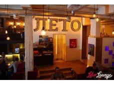 Кальянная Leto Lounge