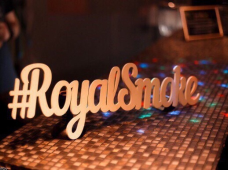 Кальянная Royal Smoke