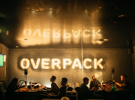 Кальянная OverPack центр