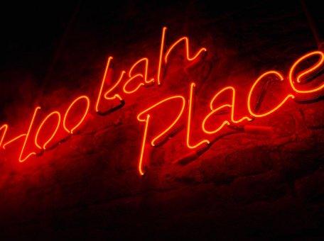 Кальянная Кальян-бар Guru Hookah Lounge