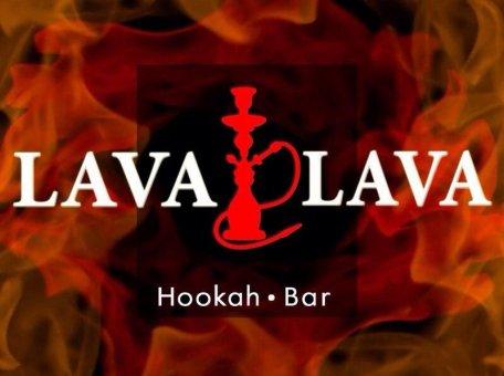 Кальянная LAVA LAVA hookah bar