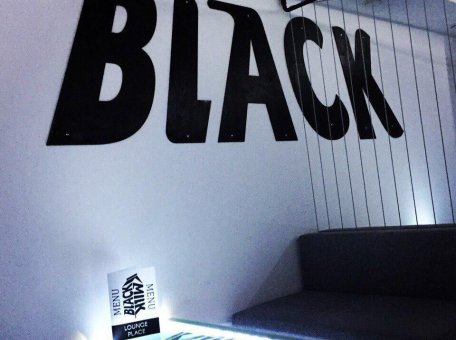 Кальянная Black Milk Lounge Place