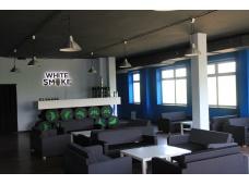 Кальянная лаборатория - White Smoke