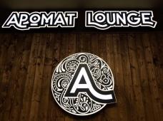 Кальянная Aromat Lounge