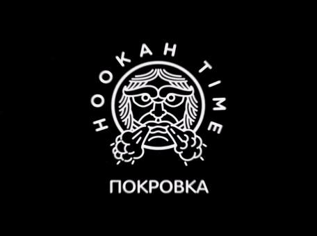 Кальянная HOOKAH TIME POKROVKA