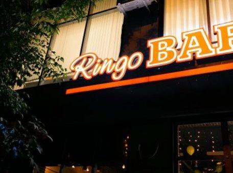 Кальянная Кальянная «Ринго Бар | Ringo Bar»
